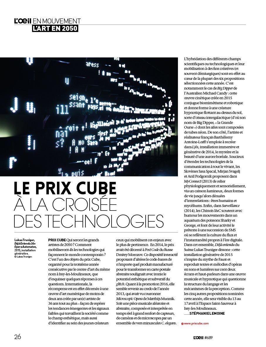 """""""Le Prix Cube à la croisée des technologies"""" L'Œil - Journal des arts"""